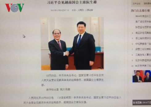 Báo chí Trung Quốc đưa tin đậm nét về chuyến thăm hữu nghị chính thức Trung Quốc của Chủ tịch Quốc hội Nguyễn Sinh Hùng