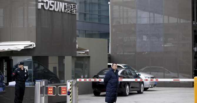Trụ sở Tập đoàn Phục Tinh ở Thượng Hải. Ảnh: Reuters.
