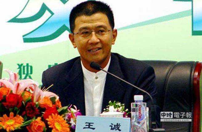 Lệnh Hoàn Thành được cho là đang nắm giữ nhiều tài liệu tối mật của Bắc Kinh