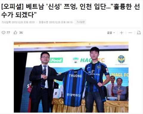 Thời báo Hàn Quốc đăng tải thông tin về Xuân Trường