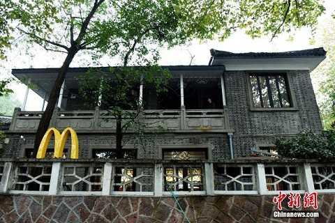 Ngôi nhà của cựu lãnh đạo Quốc Dân Đảng biến thành cửa hàng Mc Donald