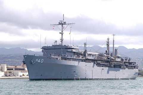 Tàu chi viện USS Frank Cable