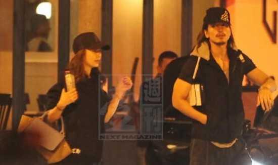 Lâm Tâm Như và Ngôn Thừa Húc rời nhà hàng vào lúc nửa đêm.