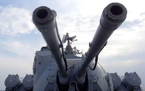 Hệ thống pháo trên tuần dương hạm Moskva