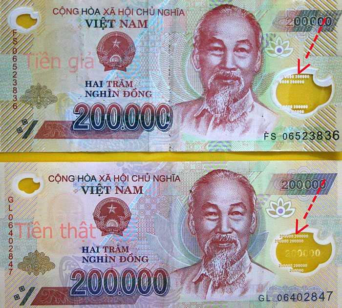 Chi tiết ở cửa sổ lớn của tiền thật sắc nét và tinh xảo hơn so với của tờ tiền giả