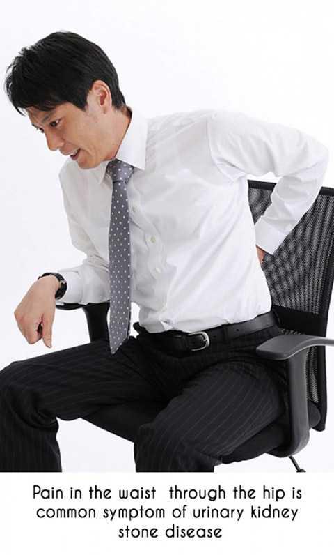 Đau hông có thể là triệu chứng của viêm ruột thừa, viêm tụy, viêm túi mật