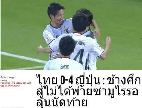 Báo Thái Lan cho rằng thất bại của U23 Thái Lan là xứng đáng