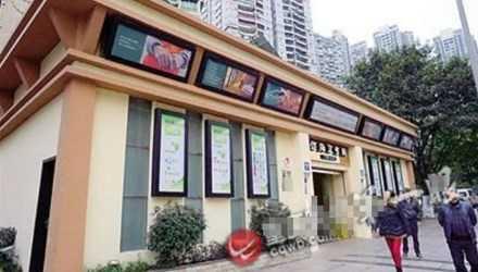 Nhà vệ sinh công cộng ở Trùng Khánh phát wifi miễn phí cho người sử dụng.