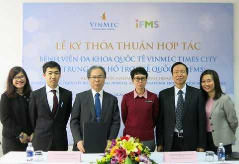 Chiều 18/1/2016, Bệnh viện Đa khoa Quốc tế Vinmec Times City đã ký hợp tác trong lĩnh vực ngoại tiêu hóa với Trung tâm hỗ trợ Y tế quốc tế Nhật Bản (IFMS).