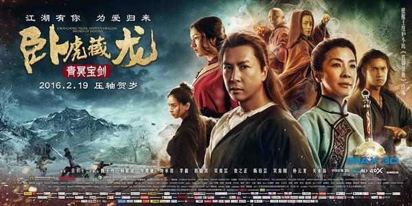 Ngô Thanh Vân (áo đen bên trái) xuất hiện trên poster chính của phim. Ảnh: Sina.