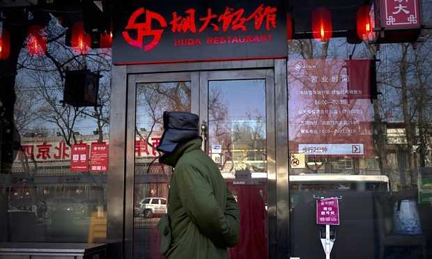 Nhà hàng Huda tại Bắc Kinh, Trung Quốc đang bị điều tra về nghi vấn cho bột cây anh túc vào món ăn - Ảnh: AP