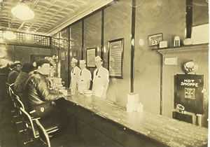 Cửa hàng Hot Shoppe đầu tiên