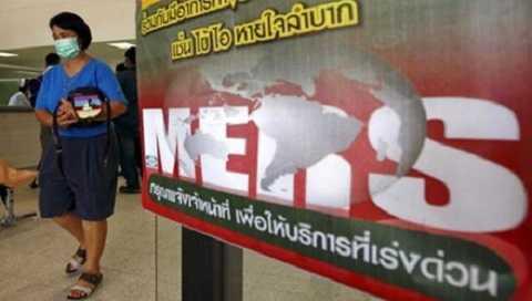 Thái Lan phát hiện trường hợp nhiễm MERS thứ 2.