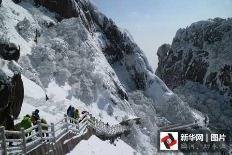 Dự kiến số du khách đến khe núi băng sẽ còn tăng vọt trong vài ngày tới