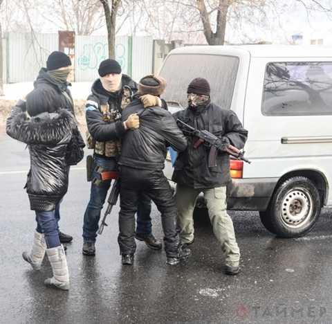 Hình ảnh những người bị bắt giữ trong vụ đột kích.