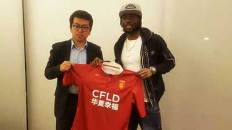 Gervinho gia nhập tân binh của giải VĐQG Trung Quốc Hebei China Fortune