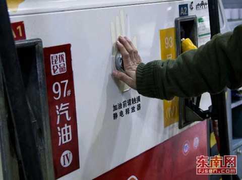 """Sau khi đổ xăng, người tiêu dùng nên   chạm tay vào chiếc """"Nút tĩnh điện"""" (nếu có) ở cây xăng. (Ảnh:   nguồn internet)."""