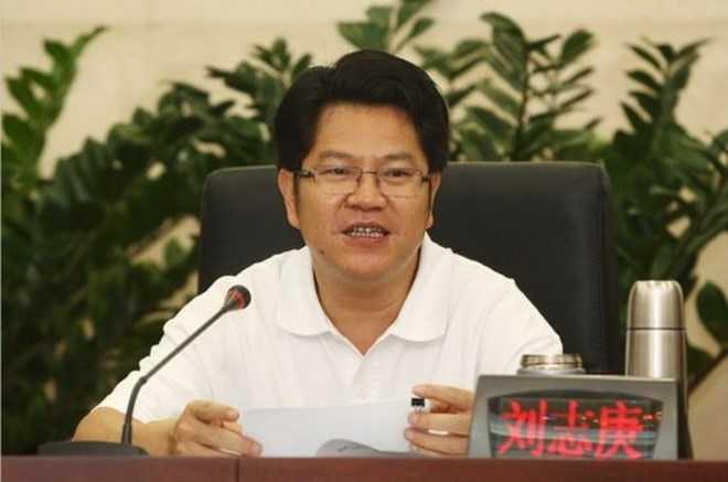 Phó Tỉnh trưởng tỉnh Quảng Đông Lưu Chí Canh