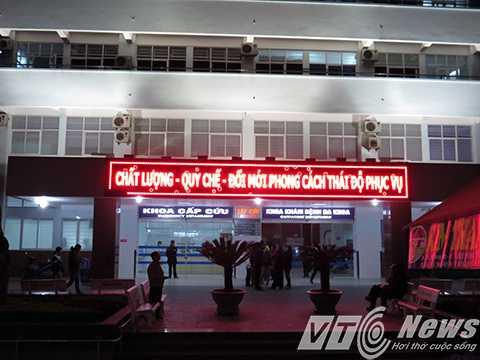 Khoa cấp cứu - Bệnh viện Hữu nghị Việt Tiệp Hải Phòng - Ảnh MK