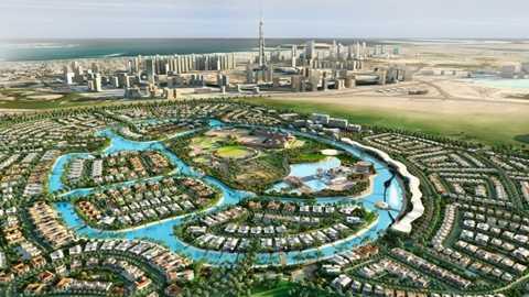 Thành phố Mohammed Bin Rashid