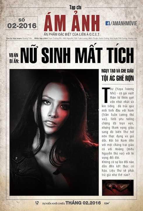Trương Nhi trên poster 'Ám ảnh'.