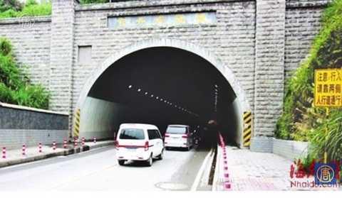Đường hầm gây nhiều tranh cãi ở Quý Châu, Trung Quốc
