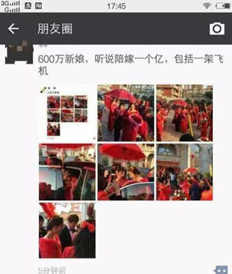 Toàn cảnh đám cưới xa hoa được bạn bè cô dâu đăng tải trên các trang mạng xã hội.