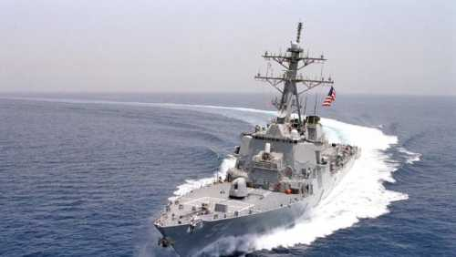 Tàu chiến USS Curtis Wilbur của Mỹ