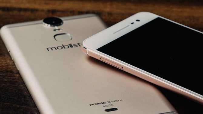 Mobiistar Prime X có giá 2,99 triệu đồng.