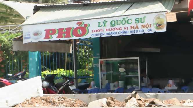 Quán phở Lý Quốc Sư (đường Trần Não, quận 2, TP.HCM)