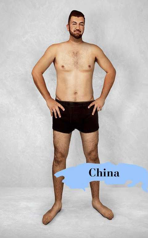 Chuẩn mực Trung Quốc - Ảnh: onlinedoctor.superdrug.com