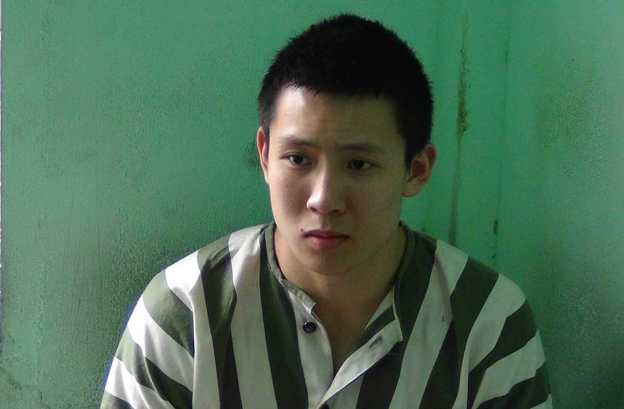 Đối tượng Nguyễn Hoàng Minh