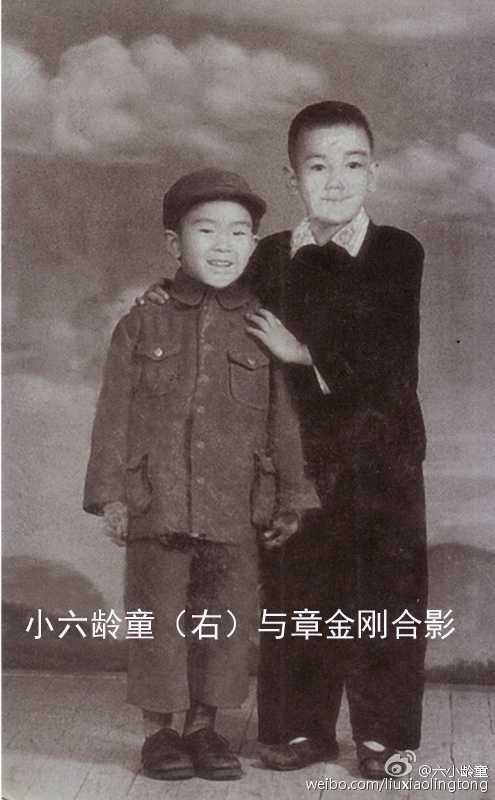 Hai người anh xấu số của Lục Tiểu Linh Đồng - Chương Kim Cương (trái) và Chương Kim Tinh.