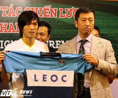 Tuấn Anh không được đăng ký thi đấu ngày khai màn J-League 2 (Ảnh: Hoàng Tùng)