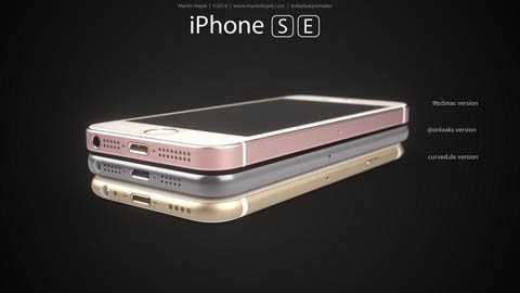 iPhone SE sẽ hỗ trợ NFC, thanh toán điện tử Apple Pay và có hai tùy chọn dung lượng là 16 và 64 GB.