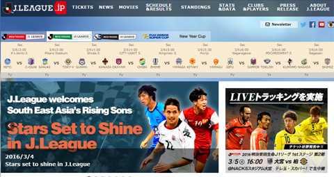Trang chủ J-League 2 có bài viết đặc biệt về Công Phượng sau khi anh được Mito Hollyhock đăng ký thi đấu bổ sung.