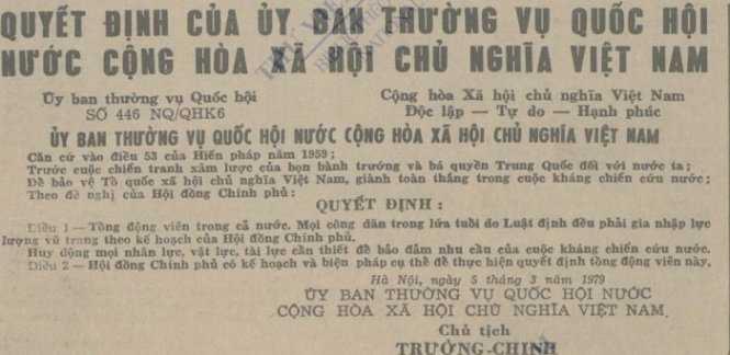 Nội dung quyết định tổng động viên của Ủy ban thường vụ Quốc hội đăng trên báo Nhân Dân ngày 6/3/1979