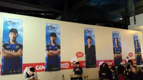 Hình ảnh Xuân Trường trong rạp phim CGV ở Incheon