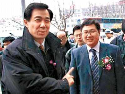 Từ Minh và Bạc Hy Lai thuở còn hạnh phúc