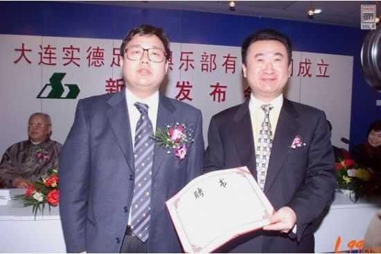 Từ Minh và Vương Kiện Lâm, tỷ phú người Trung Quốc, chủ tịch Tập đoàn Bất động sản Vạn Đạt. Vương Kiện Lâm hiện đang sở hữu 20% cổ phần đội bóng Atletico Madrid