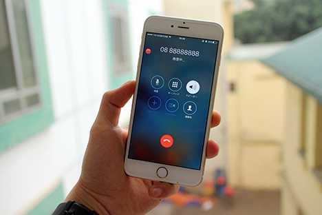 Chiếc SIM 0888.888.888 của nhà mạng Vinaphone vẫn chưa có người sở hữu