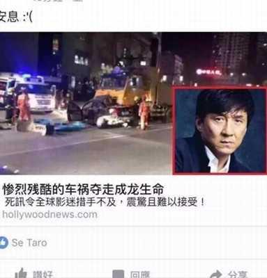 Cư dân mạng tỏ ra đau xót trước thông tin nam diễn viên qua đời.