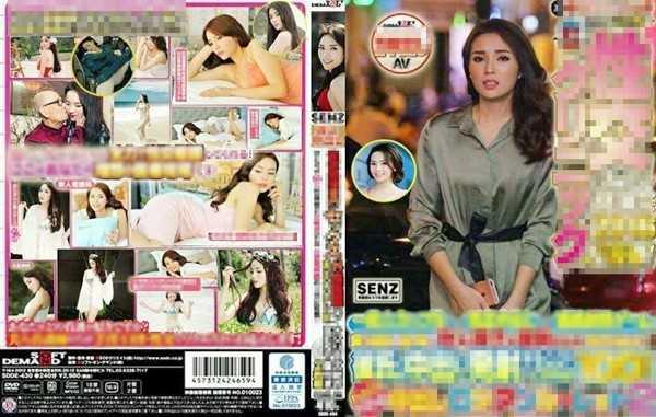 Hình ảnh Kỳ Duyên trên trang web Nhật Bản. Ảnh chụp màn hình
