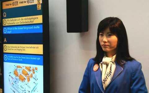 Hình dáng rô bốt thế hệ mới của Nhật bản có  tên Chihira Kanae.