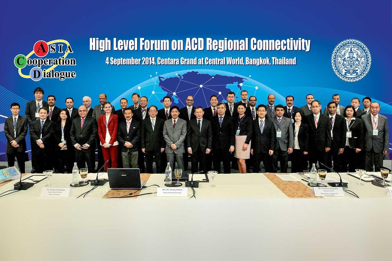 Các đại biểu tham dự Hội nghị Bộ trưởng Đối thoại Hợp tác Châu Á ACD năm 2014