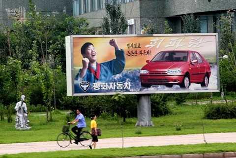 Một tấm biển quảng cáo mẫu xe Pyeonghwa Junjie.