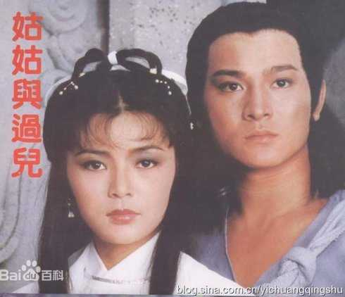 Cặp đôi Quá Nhi - Cô Cô của Lưu Đức Hoa và Trần Ngọc Liên.