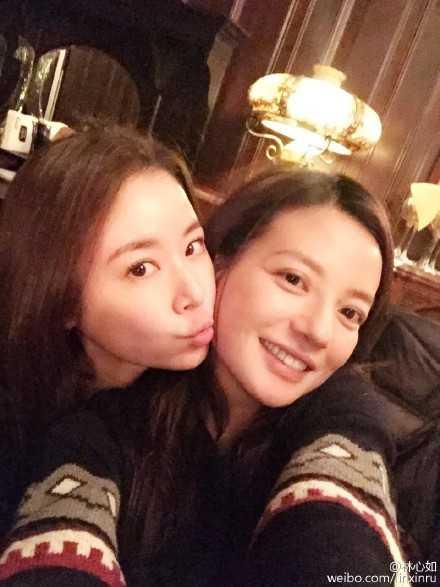 Lâm Tâm Như gửi lời chúc mừng sinh nhật tới bạn thân.