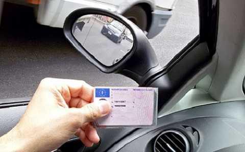 Giấy phép lái xe của Vương quốc Anh được coi