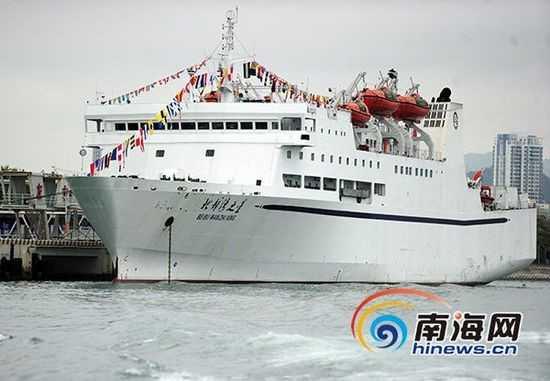 Tàu du lịch 10.000 tấn mà Trung Quốc vừa đưa tới Hoàng Sa